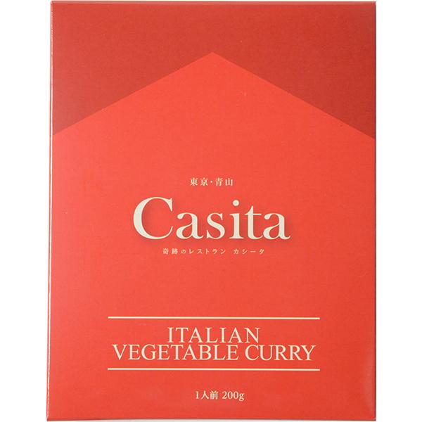 カシータ イタリアンベジカレー