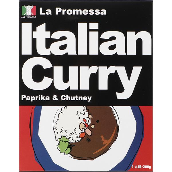 イタリアンカレー