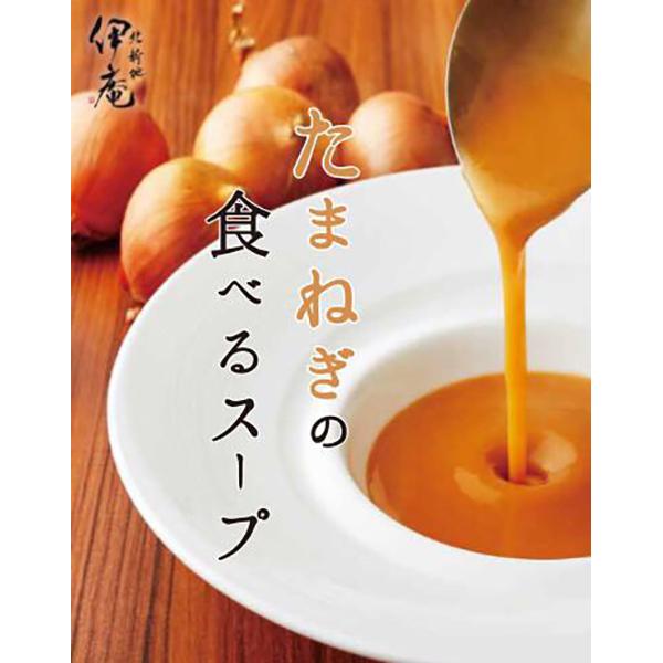 たまねぎの食べるスープ