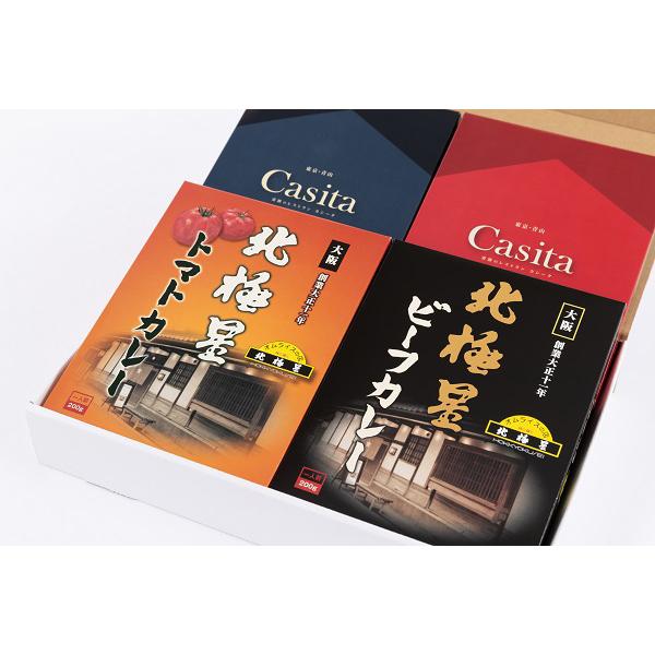 東京・大阪名店カレー詰合せ4食B