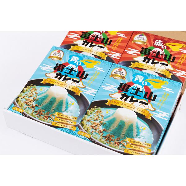 富士山カレー詰合せ4食セット