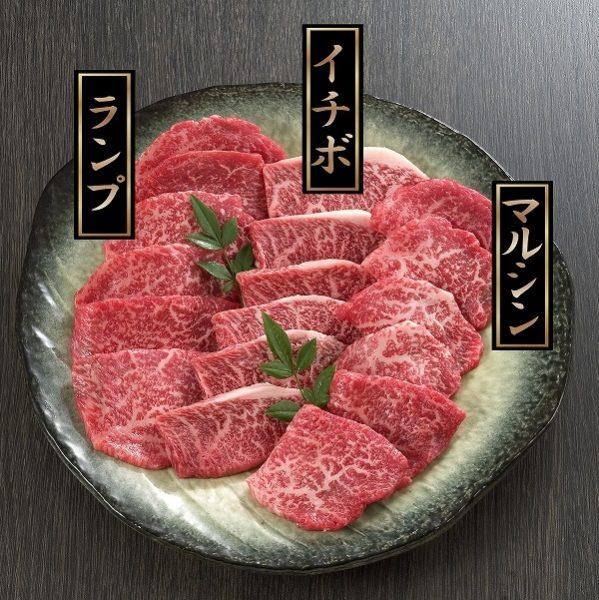 松阪牛焼肉希少部位1