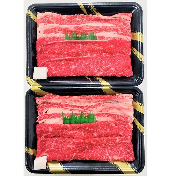 松阪&神戸すき焼き食べ比べセット