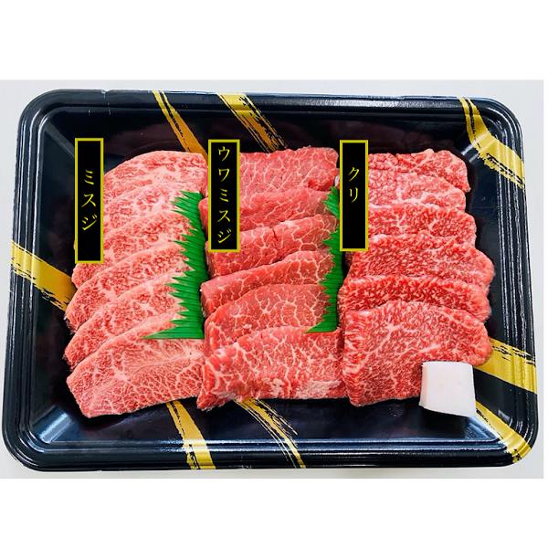 神戸牛焼肉希少部位1