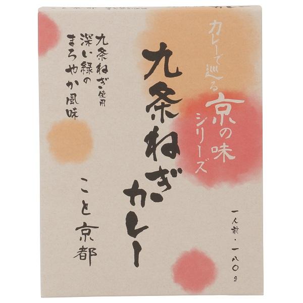 こと京都 九条ねぎカレー