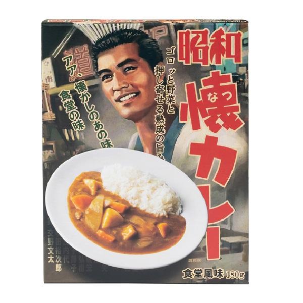 昭和懐カレー 食堂風味